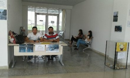 Fund Raising by Business Department Students for the displaced families of Kirkuk